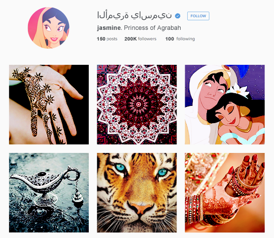 Princess Jasmine instagram