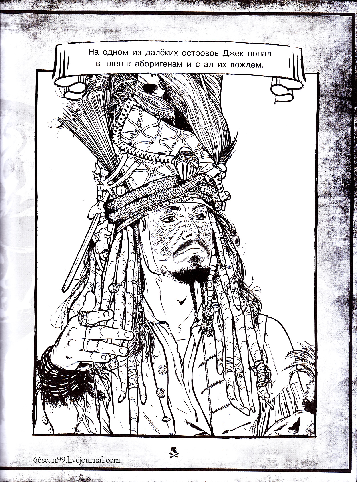 Pirates Of The Caribbean Coloring Jack Sparrow On Iland From Dead Mans Chest