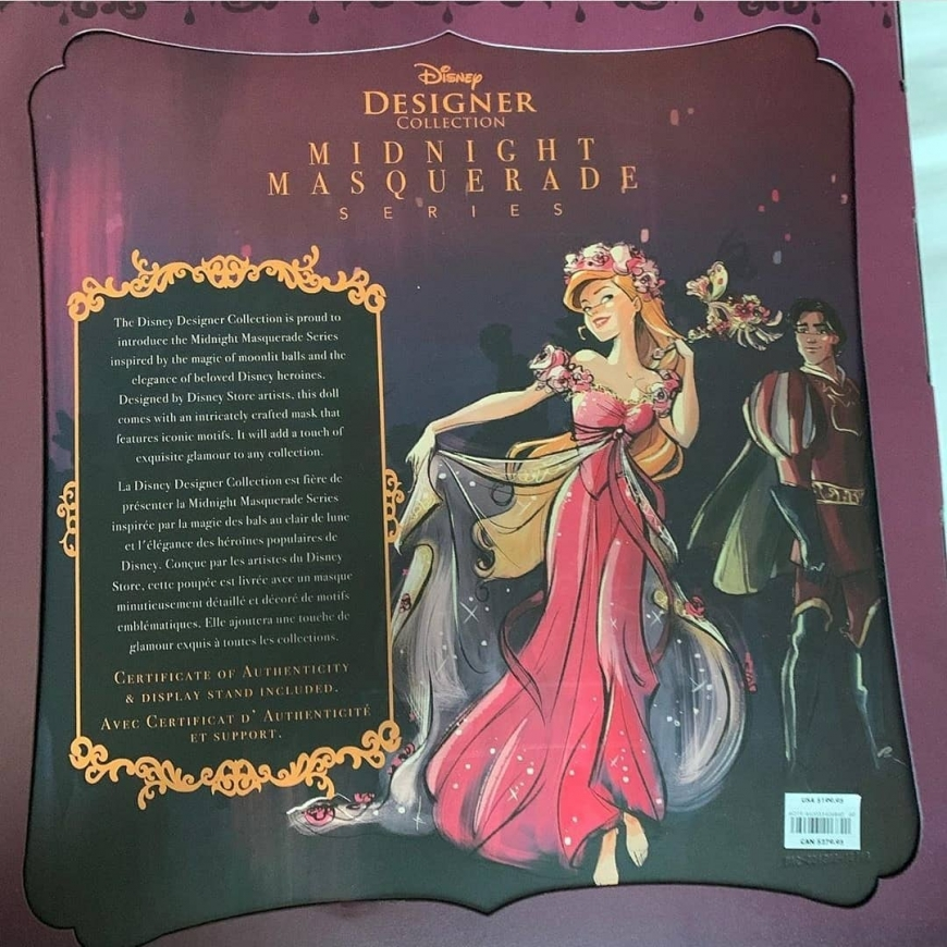 Disney Designer Midnight Masquerade Series Giselle and Edward dolls box art