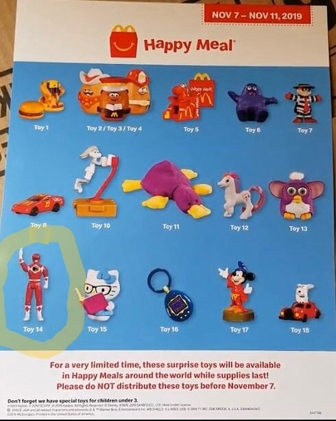 McDonalds Happy Meal 40th Anniversary retro toys