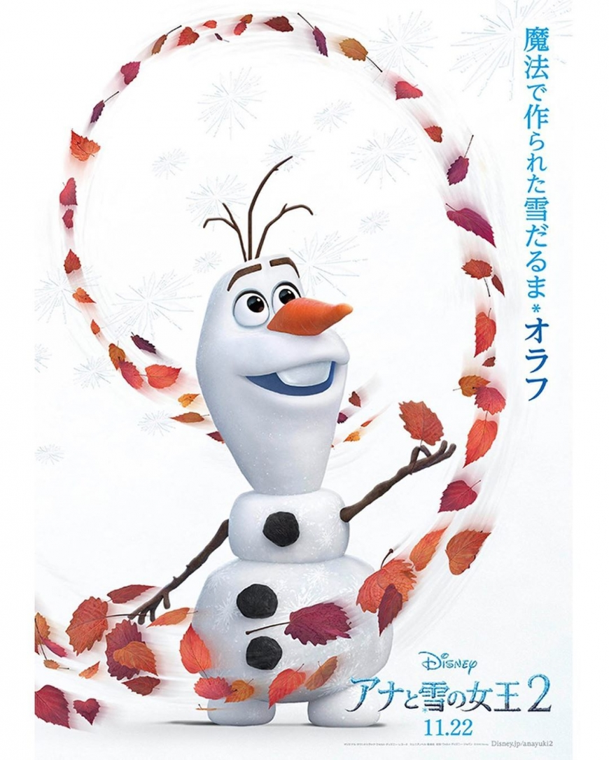 Frozen 2 character poster Olaf
