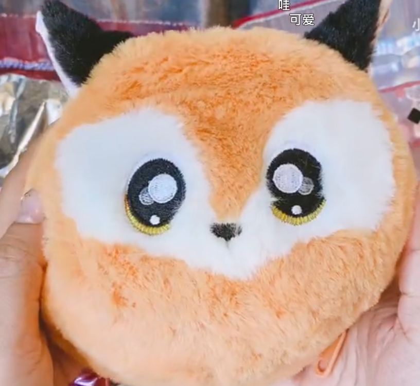 nanana surprise pom keychan bag