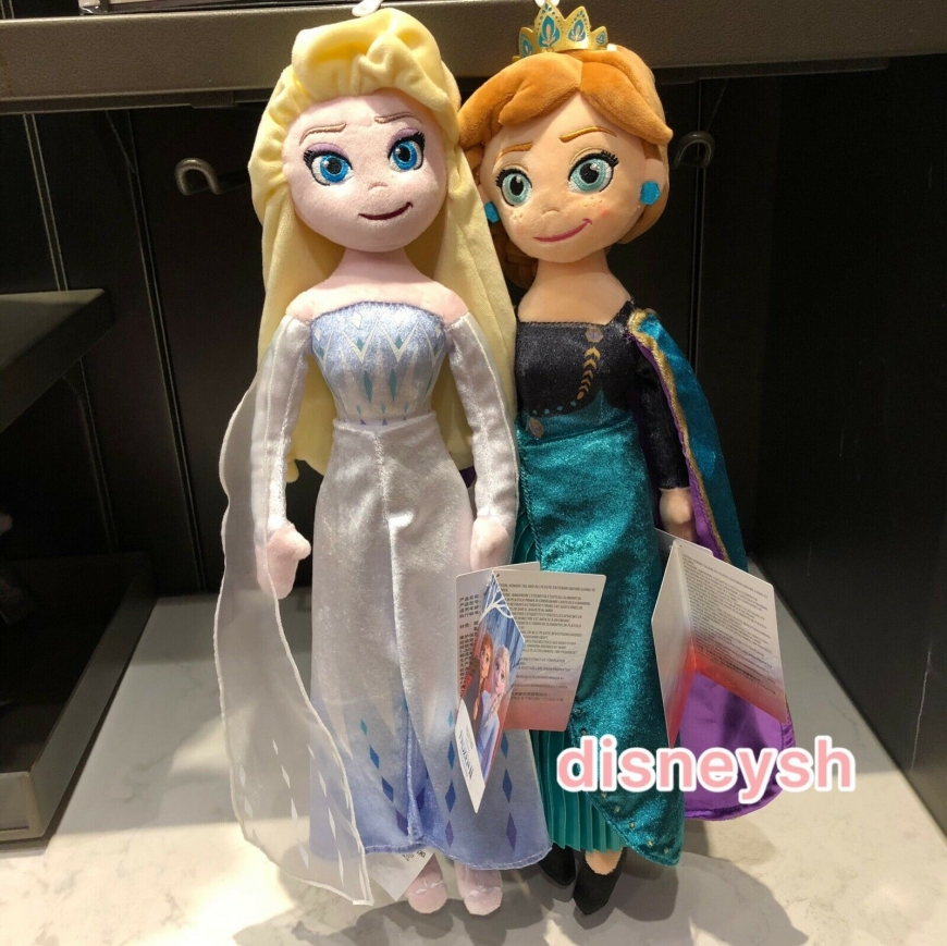 Disney Store Frozen 2 Anna Queen ELsa Snow Queen plush  dolls from the final