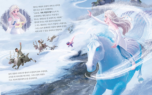 Frozen 2 Elsa Snow Queen book disney movie final