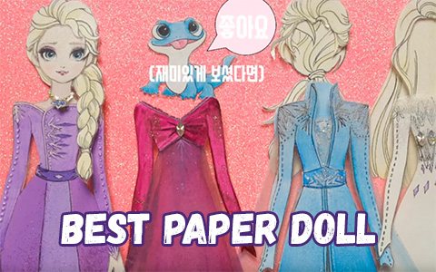 Frozen 2 Elsa paper doll with white dress, purple dress, night gown, travel dress set and double-sided hairstyles, video