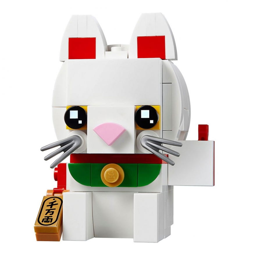 LEGO BrickHeadz Lucky Cat