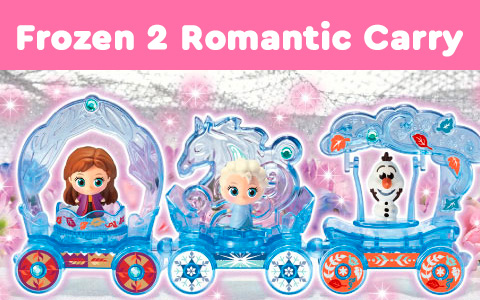 Frozen 2 Romantic Carry: Super cute toy release from Japan Bandai