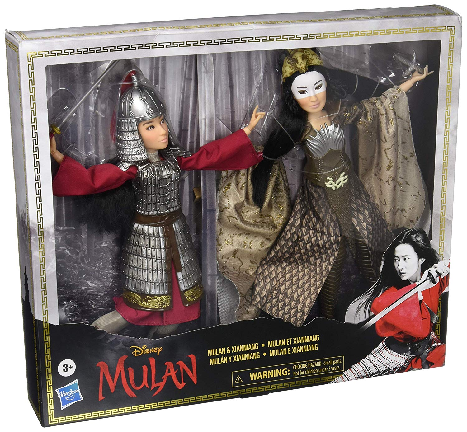 First Images Disney Mulan Live Action Movie 2020 Doll Set Mulan Xianniang From Hasbro Youloveit Com