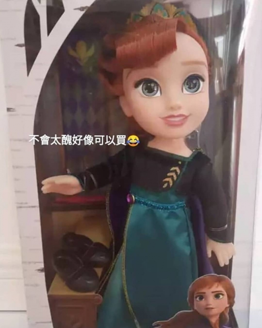 Jakks Pacific Frozen 2 Anna Queen of Arendelle doll