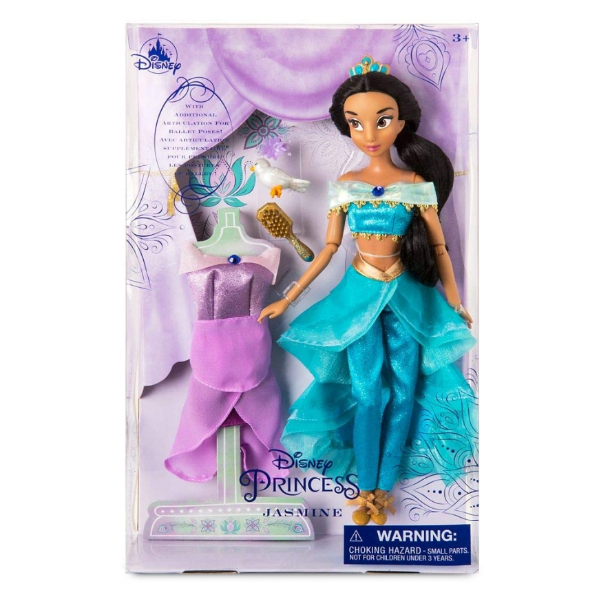 Disney princess Jasmine ballerina doll 2020