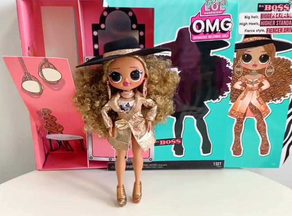 Lol Omg Series 3 Dolls Chillax Roller Chick Class Prez And Da Boss Youloveit Com