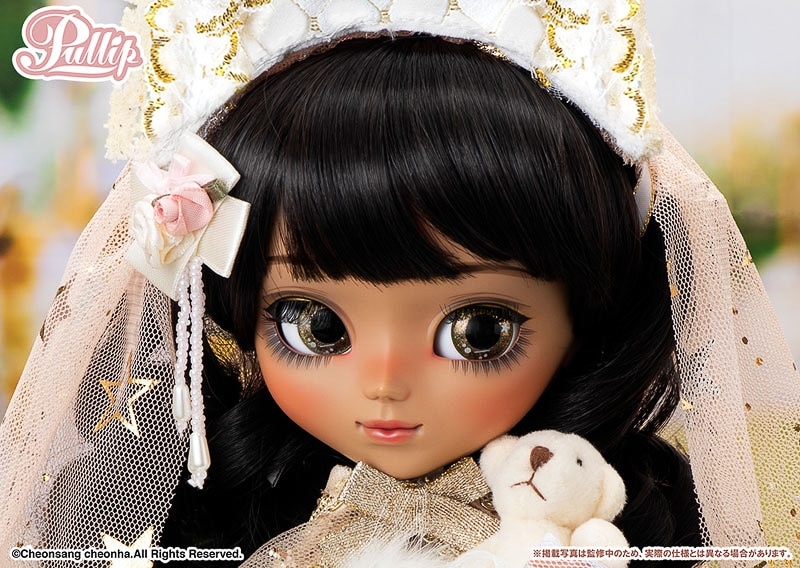 Pullip Eclata doll eyes