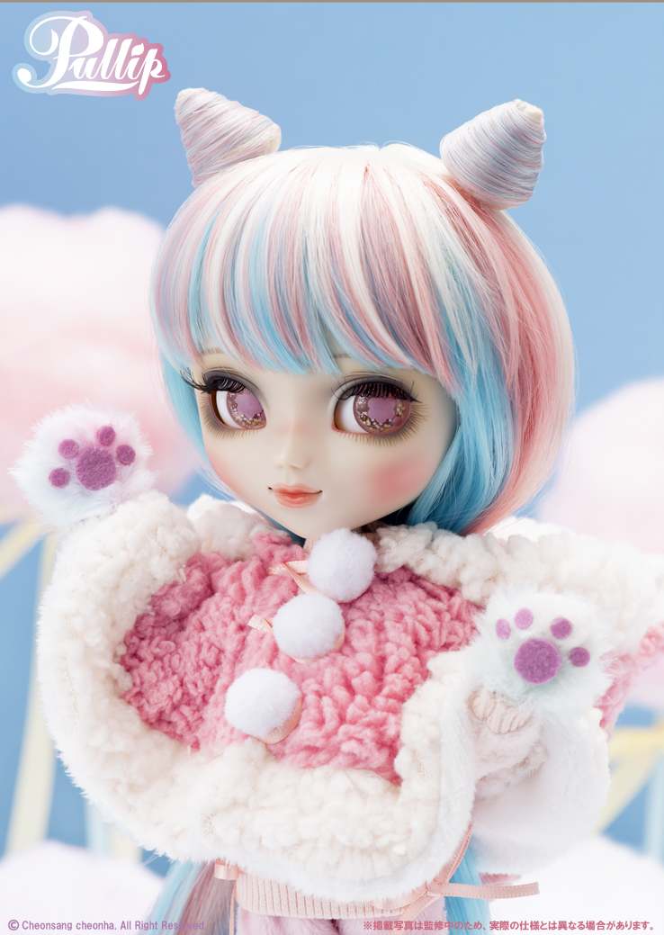 Pullip Fluffy CC Cotton Candy doll
