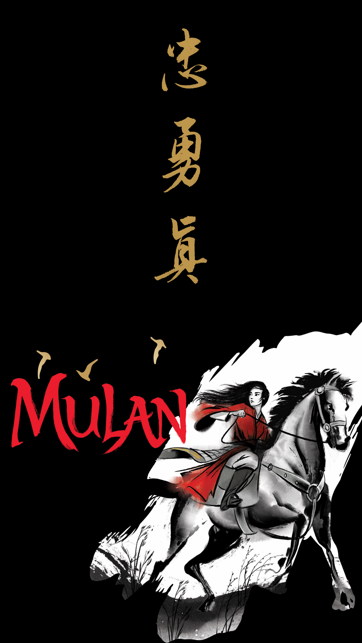 Mulan Movie Live Action 2020 New Wallpapers In Watercolor Style Youloveit Com