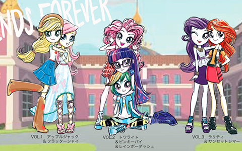 Sega Toys and Know Idea will release cute Equestria Girls acrylic stands with art of Rita Lux