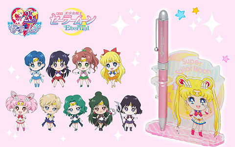 Sailor Moon Eternal chibi ballpoint pen with acrylic stand