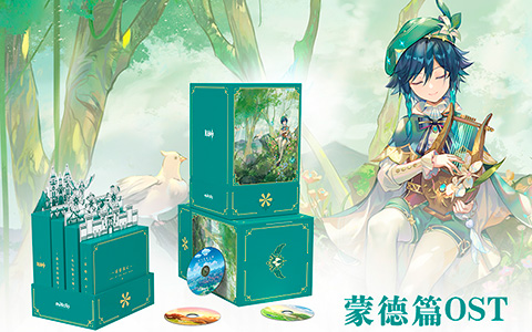 Genshin Impact Limited Edition OST box set